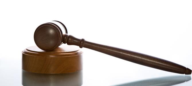 Giudici di pace, riforma o addio?